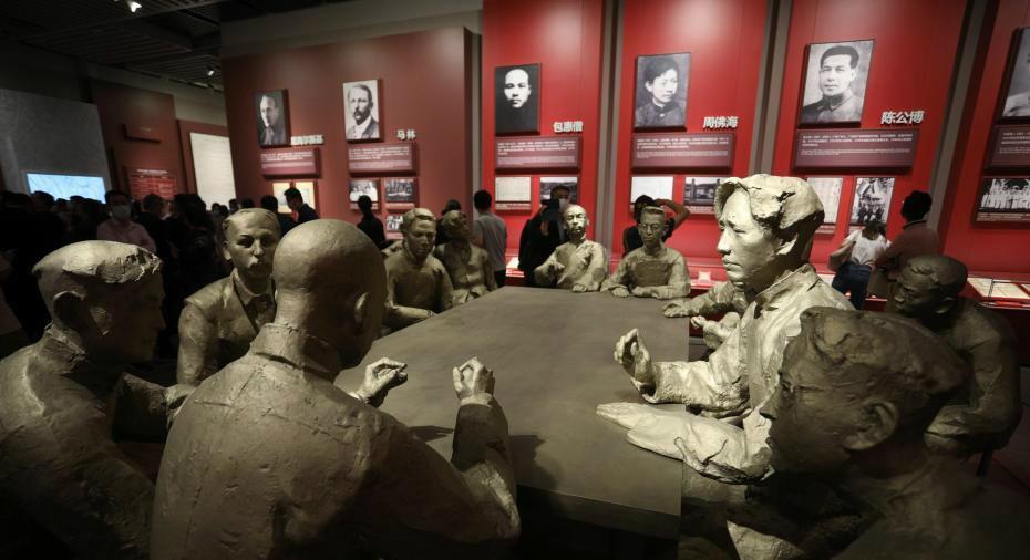 中共一大纪念馆:党史学习教育的生动课堂